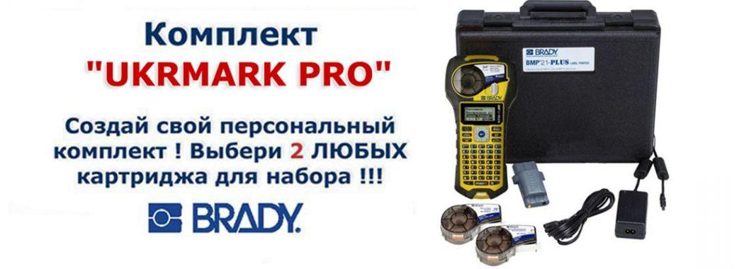 "Комплект ""UKRMARK"" BRADY BMP21-PLUS"