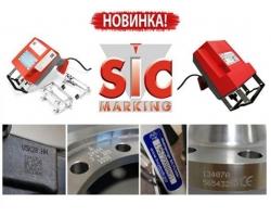 UKRMARK представляет новое поколение оборудования для маркировки метелла SIC Marking E-Touch и E-Touch XL