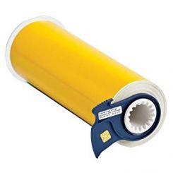 B85-250x15M-595-YT B-595 250 мм. Лента виниловая универсальная желтая. Длина 15 м. (BBP85/Powermark)