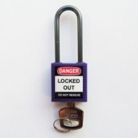 Компактные блокирующие замки, дужка - алюминий, высота дужки 50 мм, диаметр дужки 4.7 мм, цвет - фиолетовый, 1 ключ, электроизолированная личина, хим.
