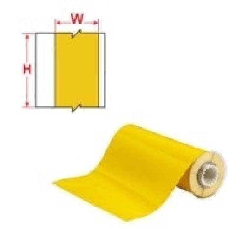 B85-178x15M-595-YL 178 мм Лента виниловая универсальная желтая. Длина 15 м. (BBP85/Powermark)